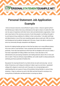 Personal statement for application