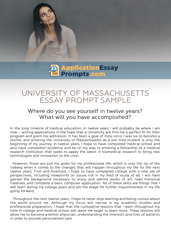 Smith college supplement essay prompt